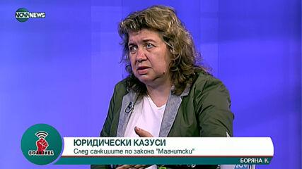 """""""Офанзива с Любо Огнянов"""": Гост е доц. Наталия Киселова, специалист по конституционно право"""
