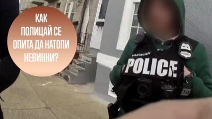 Хванаха полицай, подхвърлил наркотици