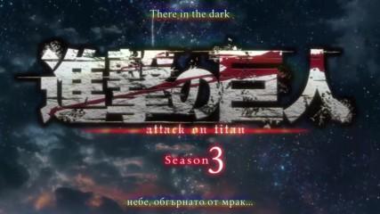 [ Bg Sub ] Attack on Titan / Shingeki no Kyojin | Season 3 Episode 12 ( S3 12 )