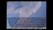 1 Коринтяни 4 (превод: Юлия Борисова)