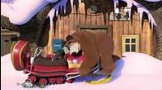 Маша и Медведь - Лыжню! Сезон 2011, еп. 1