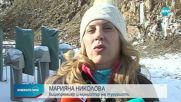 Вицепремиерът Николова: Очакваме по-малък спад на туристите за зимния сезон в Пампорово