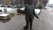 Паметник на Радой Ралин в София