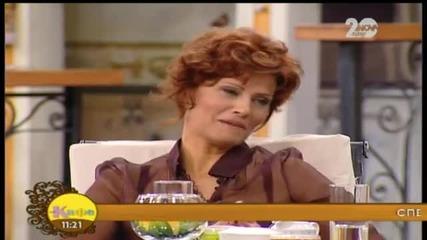 На кафе с Камелия Воче - част 2 (14.11.2014)
