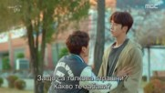 Weightlifting Fairy Kim Bok Joo / Феята на щангите E05 бг превод
