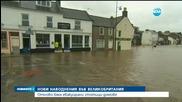 Отново буря потопи Великобритания