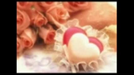 Кратка Любов
