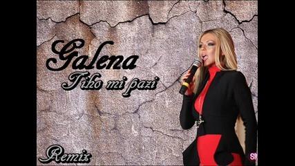 Галена - Тихо ми пази Remix