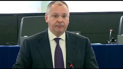 Станишев и Борисов пред ЕС: България да влезе в Шенген