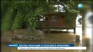 Евакуират 150 000 души в Парагвай и Аржентина
