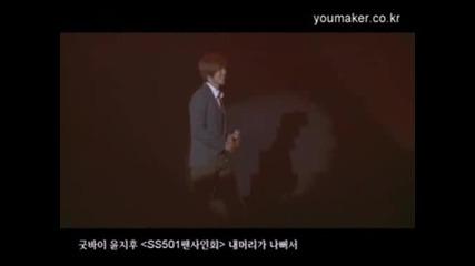 Kim Hyun Joong - Because Im Stupid *life*