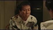 Yorozu Uranaidokoro Onmyouya e Youkoso (2013) E01