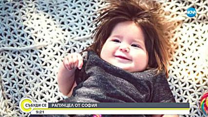 5-месечно бебе с необичайно дълга коса – сензация в интернет