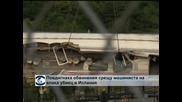 Повдигнаха обвинения на машиниста на катастрофиралия в Испания влак