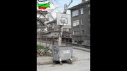 available Only In Bulgaria_(480p)