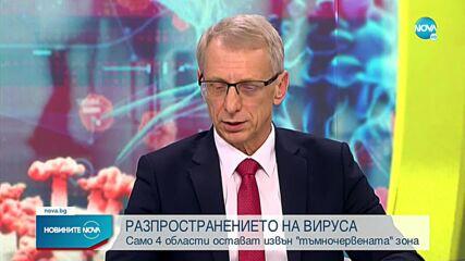 Новините на NOVA (16.10.2021 - обедна емисия)