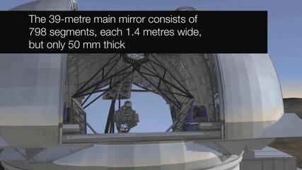 E-elt - Европейският изключително голям телескоп