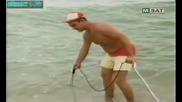 Тутурутка - Ще топлим водата
