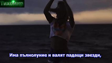 Bg Премиера 2018 Amaryllis - Ola Epitrepontai. Всичко разрешено. Official Video