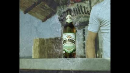 Каменица - Ice Cold - 2004