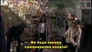 sugarless/без Подсладител 10 bg sub