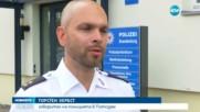 Полицията в Германия разпитва 17-годишен бежанец