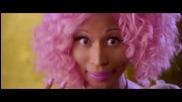 Willow Smith feat. Nicki Minaj - Fireball ( Официално Видео )