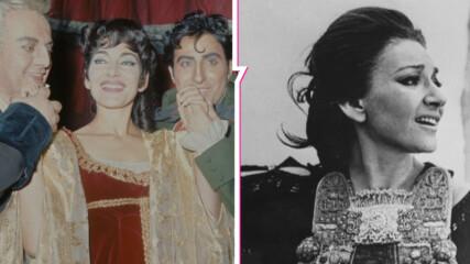 Мария Калас - една вечна дива и нейната пагубна любов