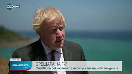 СРЕЩАТА НА Г-7: Проведоха се двустранни разговори между ЕС и Великобритания
