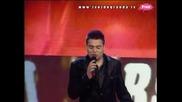 Emil Arsov - Ko ti to grize obraze (Zvezde Granda 2010_2011 - Emisija 19 - 12.02.2011)