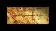 Indiana Jones 4 Teaser Trailer