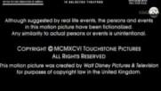 Затваряне на Поверително и Лично (1996) (синхронен дублаж на Нова ТВ, Арс Диджитал Студио 2008)