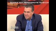 Giorgos Margaritis - Medley