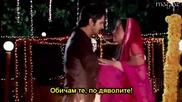 Арнав и Куши/ Hua Hain Aaj Pehli Baar + бг превод