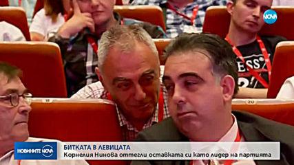 На Конгрес на БСП: Корнелия Нинова оттегли оставката си