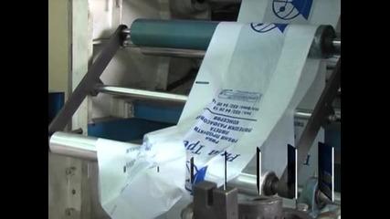 Производители на найлонови торбички поискаха отмяна на задължителната екотакса, която ще плащат