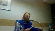 Суфизма, Ал Халадж и Настрадин Ходжа. Лекция на Елеазар Хараш