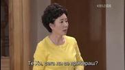 Бг субс! Ojakgyo Brothers / Братята от Оджакьо (2011-2012) Епизод 17 Част 1/2