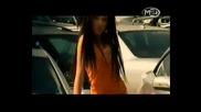 T - Fresh Feat. Branca - Само Да Те Имам