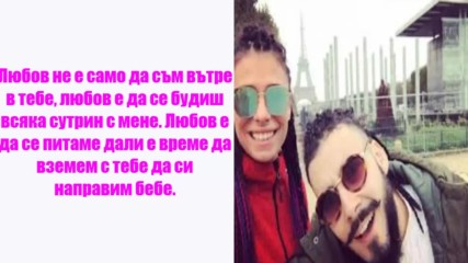 ❤ 14.02 ❤ Pavell & Venci Venc' ft. Михаела Филева - Любов ❤ ( Lyrics video )
