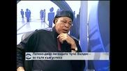 Латино-джаз легендата Чучо Валдес за пътя към успеха