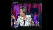 Райна и Фери - Бродуей - 11.9.09 Vip Dance