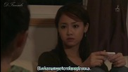 [бг субс] Taiyou no Uta / Песен за слънцето - епизод 2 - 2/2