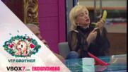 """Сашка Васева """"живот си живее"""" в Къщата - VIP Brother 2017"""