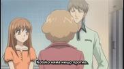 [ Bg Sub ] Itazura na Kiss Епизод 13 Високо Качество