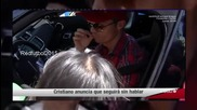 Роналдо мълчи демонстративно преди мача с Юве