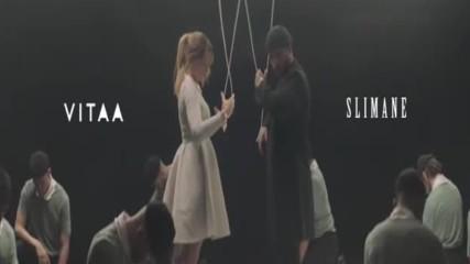 Vitaa feat Slimane - Je te le donne (превод)