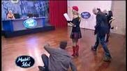 Music Idol 3 Striptease