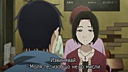 """[gfotaku] Изпей ми """"вчера"""" Е11"""