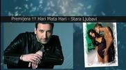 Hari Mata Hari - Stara Ljubavi + Превод